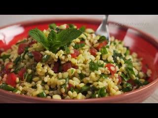 TABBOULEH - супер салат, легкий, освежающий и полезный. (Ингредиенты в описании видео)