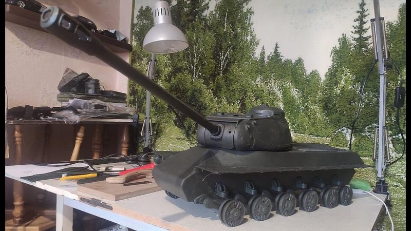 Изготовление танка ИС 2 из пластилина в масштабе 1 10 Часть 3 Доделка башни и частично ходовая