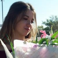 Фотография Алины Чугуновой ВКонтакте