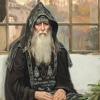 Mudrost Svyatykh-Ottsov