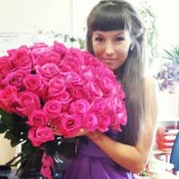 Екатерина Никифорова