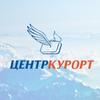 ЦЕНТРКУРОРТ   Авиатуры   Санатории   Экскурсии