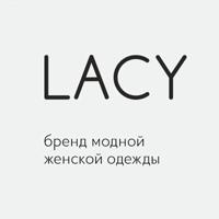 Фирменная женская одежда LACY
