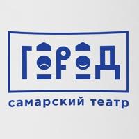 "Логотип Самарский театр ""Город"""