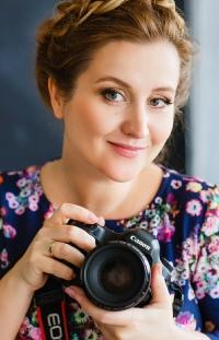 Kristina  Bessolova