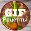 Рецепты   Домашняя кулинария   Заготовки