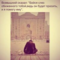 Фотография профиля Василисы Ивановой ВКонтакте