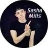 Sasha Mills Vines