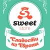 Sweet Store Сладости из Европы и США