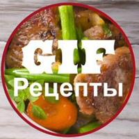 Рецепты | Домашняя кулинария | Заготовки