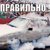 Личная фотография Сергея Миронова