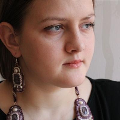 Аня Марталог