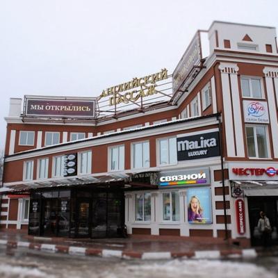 Μихаил Τитов