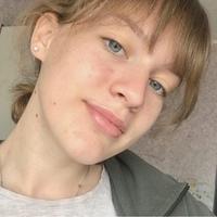 Личная фотография Марины Колодиной