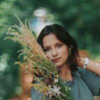 Karina Veselova