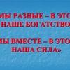 Шакиров Рафис