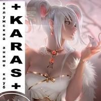 Логотип Калужский аниме-клуб +KARAS+