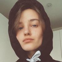 Маша Алтынова
