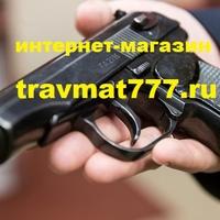 Маша Иванова