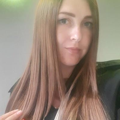 Татьяна Кощеева