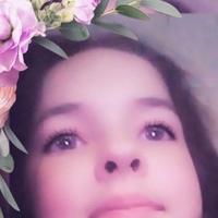 Соня Хорошева
