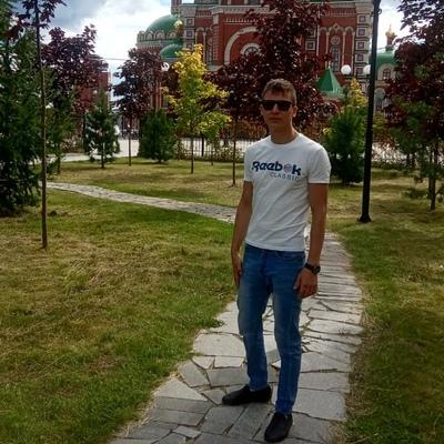 Wild, 24, Bogorodsk