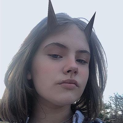 Арина Бровкина