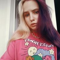Аня Мигалёва