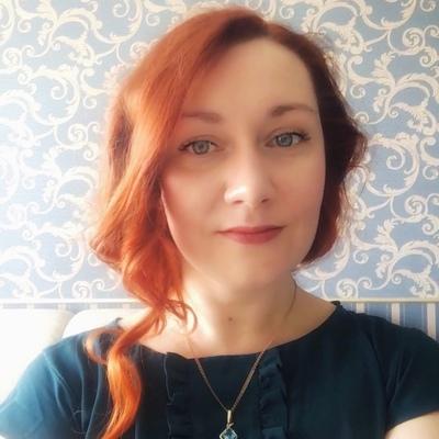 Анастасия Леннова