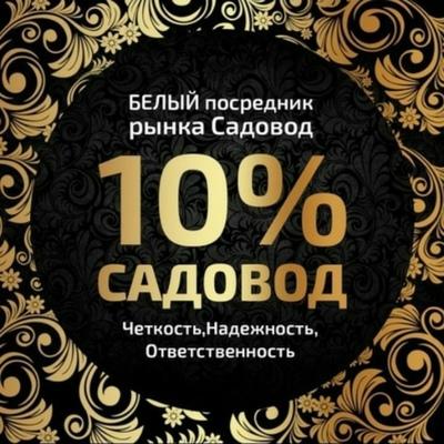 Шавкатджон Рахимов