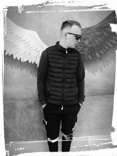 Иван, 24, Arsen'yev