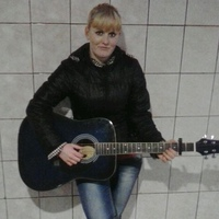 Анастасия Максимчук