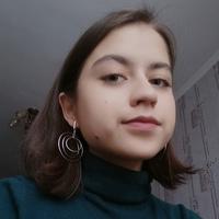 Adelya Gataullina