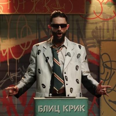 Илюша Стантёр