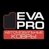 EVA PRO Автомобильные ковры Республика Крым