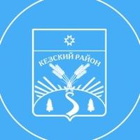 Район Кезский