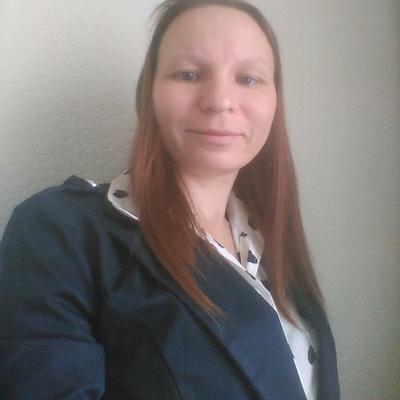 Alena, 32, Moscow