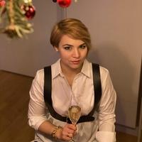 Личная фотография Марии Гнутовой