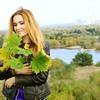 Irina Ayrin