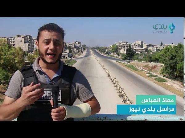 مراسل بلدي نيوز يوجز عبور الدورية المشتركة الروسية التركية على طريق الدولي أم 4 بعد توقف لأسابيع