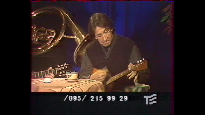 Фрагмент передачи Гнездо глухаря 1996 г