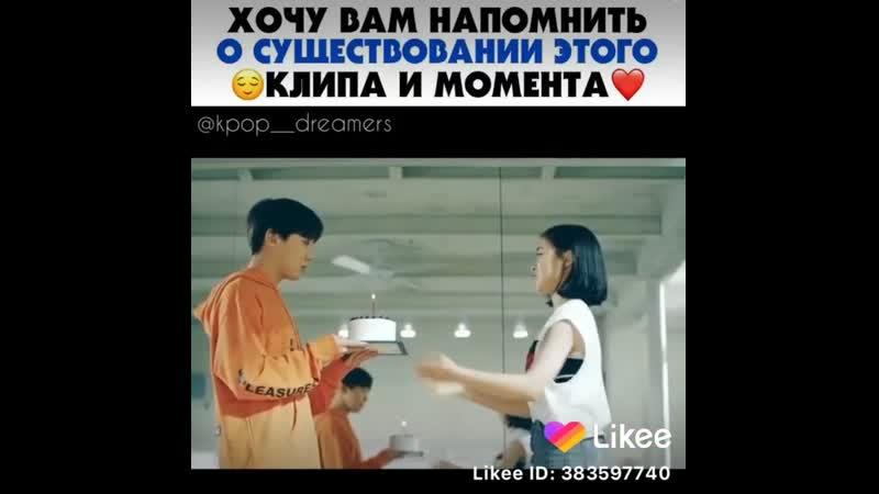 Клип BTS Love YOURSELF Highlight Reel