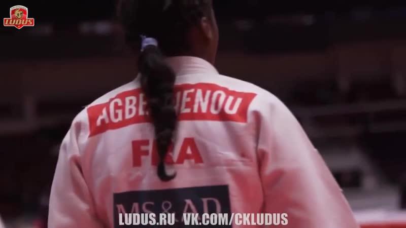 Кларисс Агбеньену французская дзюдоистка 63кг (Clarisse Agbegnenou) (LUDUS-RU)