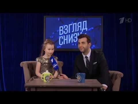 Вечерний Ургант Взгляд снизу Дети Лучшее за2016 год
