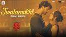 Jwalamukhi (Female Version) - A R Rahman | Poorvi Koutish | Shashwat Singh
