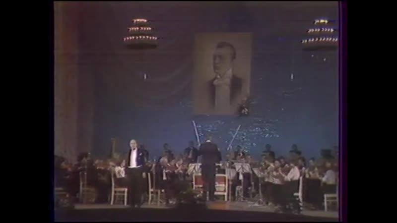 VII Собиновский музыкальный фестиваль ГТРК Саратов 1994 Заключительный концерт