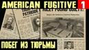 American Fugitive - обзор и начало полного прохождение игры в духе старых GTA 1
