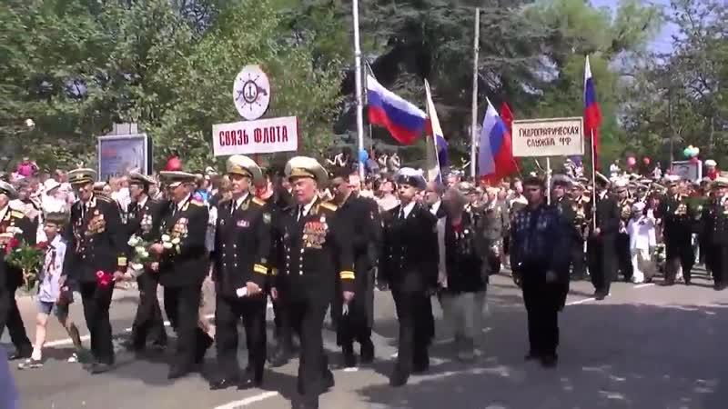 Парад 9 Мая 2012 Севастополь