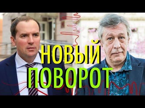 Заявление адвоката Жорина Ефремов выгораживает друзей