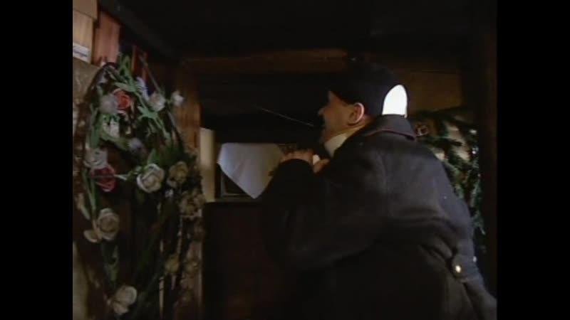 ➡ Агент национальной безопасности 2 Сезон 2000 1 серия DVD